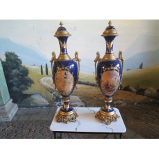 14184 Vase Set Dark B / Gold Ø 0.23 m