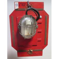 15752 Lampe Industrielampe mit Metallplatte 0,65 m