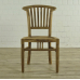 16948E Stuhl Küchenstuhl Teakholz