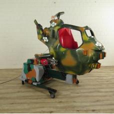 Apache Hubschrauber Kiddy Ride