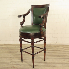 Barstool Mahogany Leather