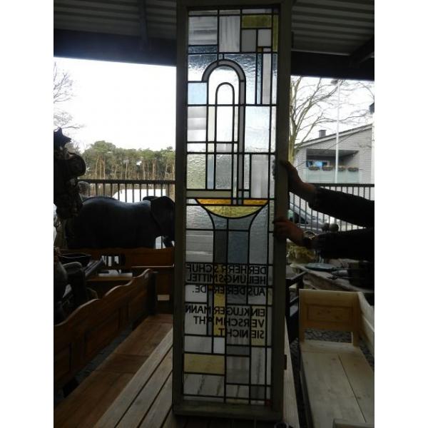 9537 Apothekenfenster Gründerzeit 1880